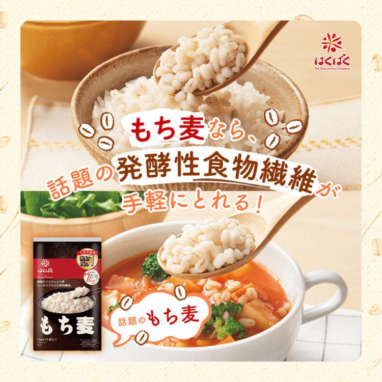 お なら ご飯 麦 麦ご飯(麦飯)のカロリーを白米と比較!麦ご飯はダイエット向き?種類・炊き方も