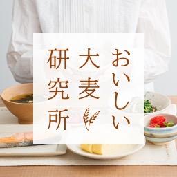 究極の炊き方や体験レポートなど、大麦の最新情報や雑学をご紹介