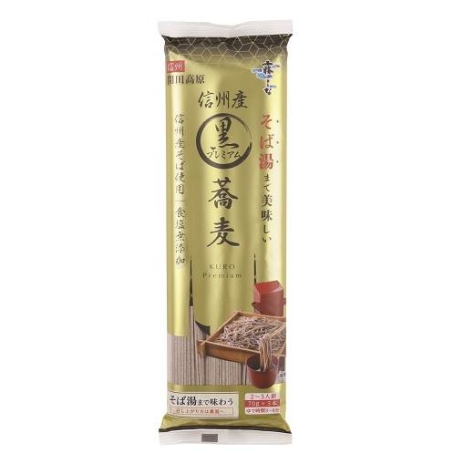 信州産そば湯まで美味しい蕎麦 黒