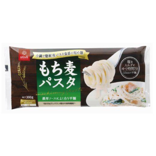 もち麦パスタ 平麺タイプ