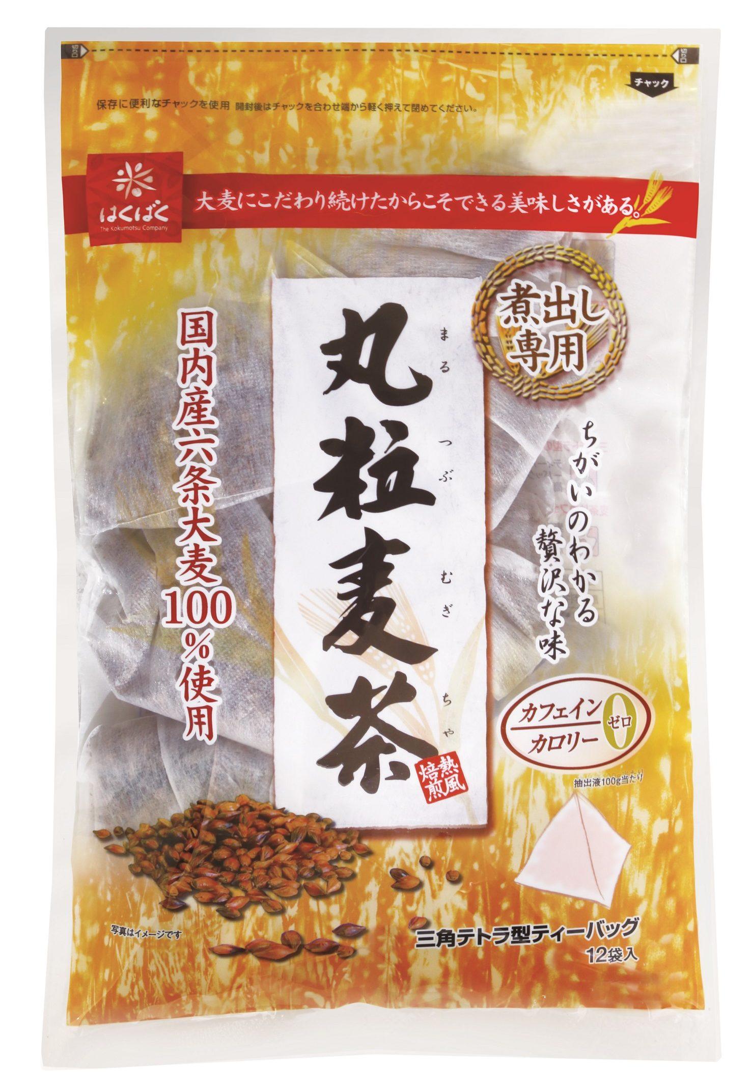 丸粒麦茶 12袋