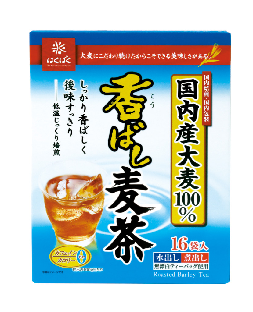 香ばし麦茶