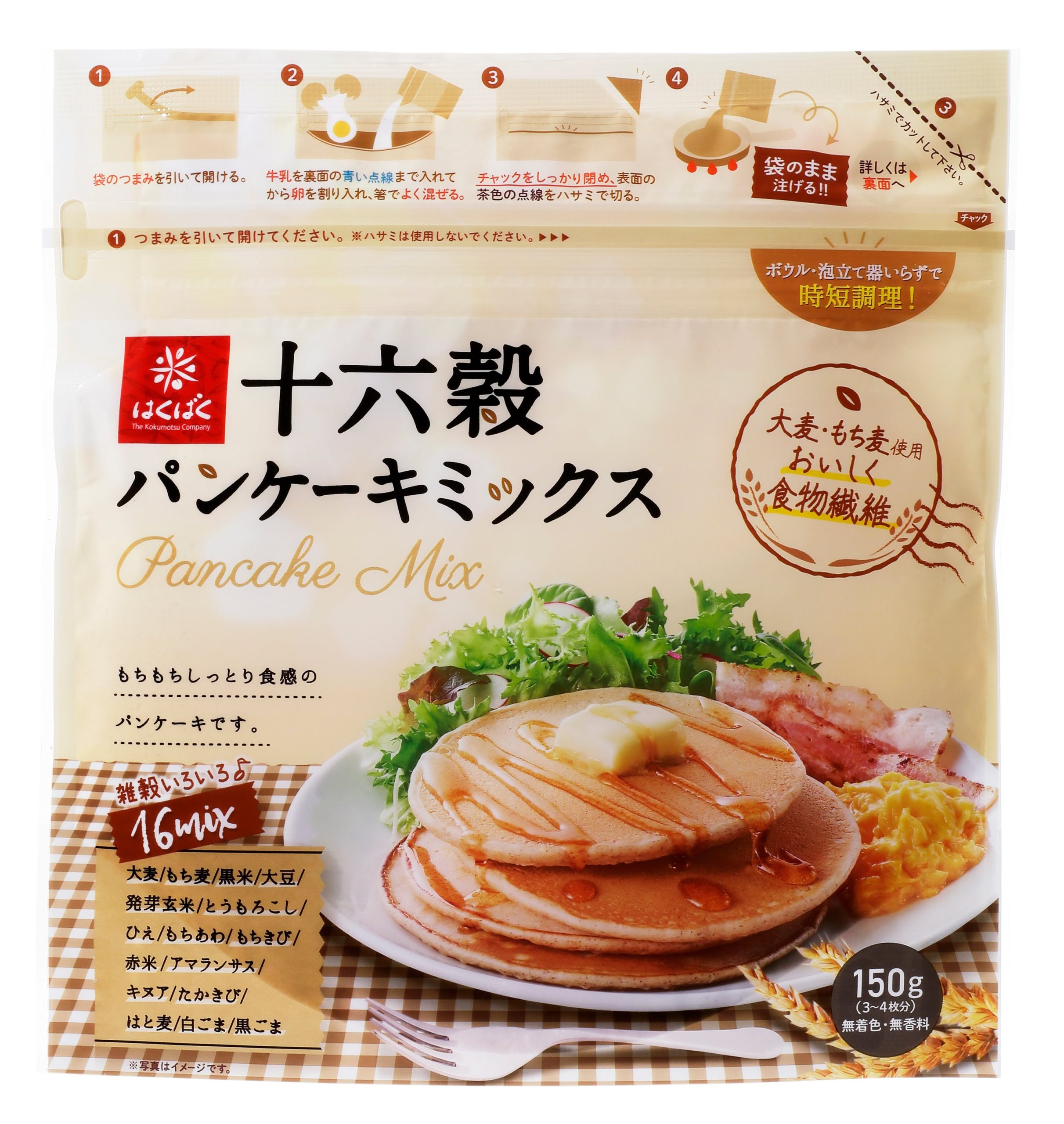 十六穀パンケーキミックス商品画像