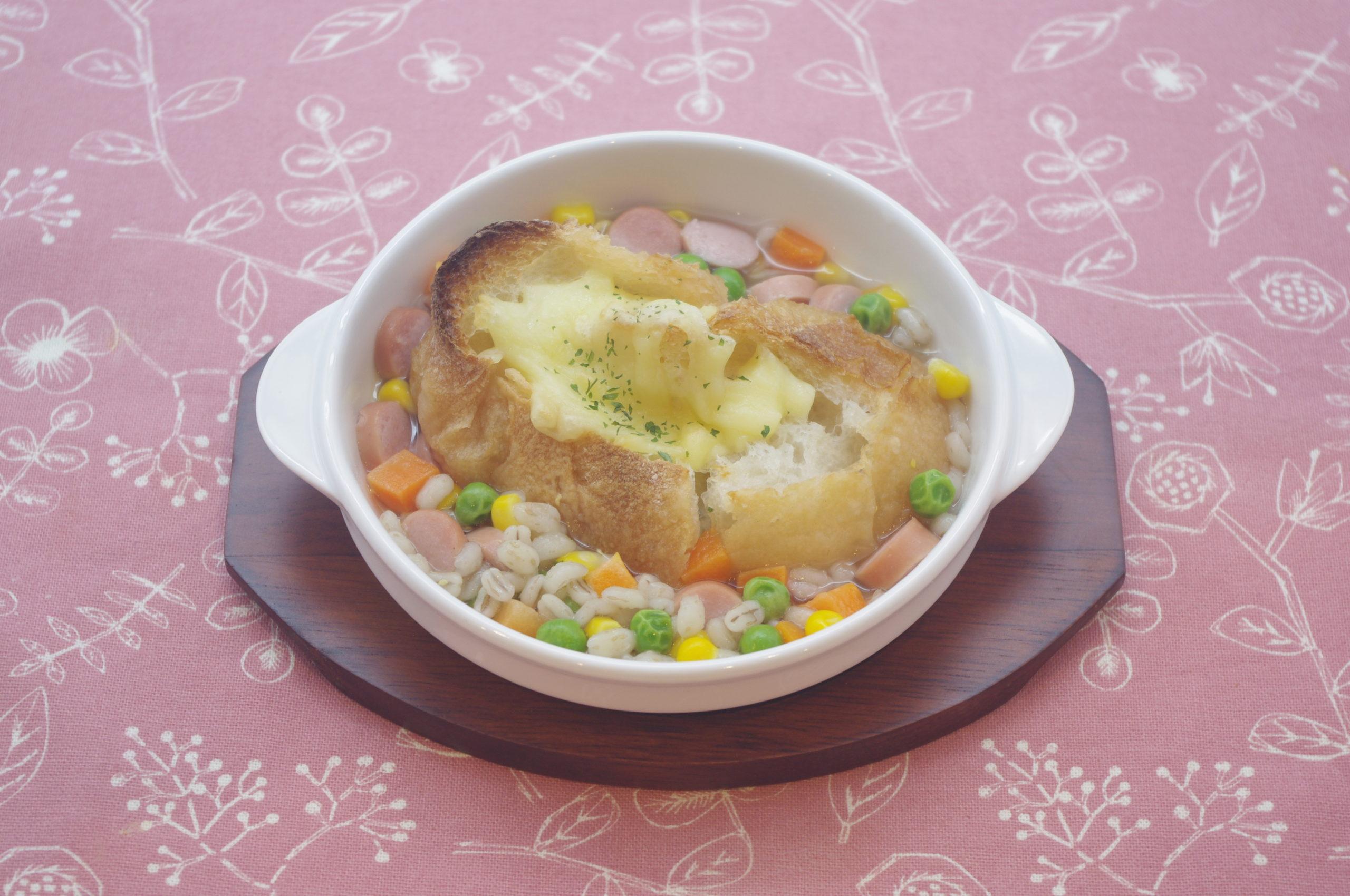 もち麦のスープグラタン~マスタード風味~