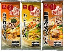はくばく スープ付き乾麺 3品、2012年9月より随時リニューアル発売