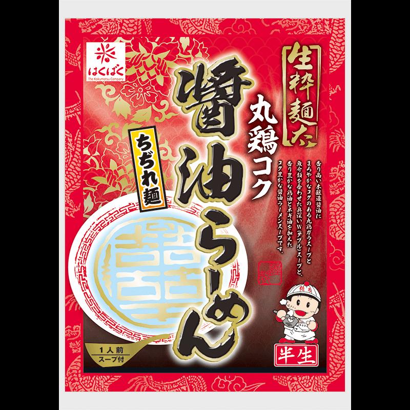 生粋麺太らーめん 丸鶏コク醤油