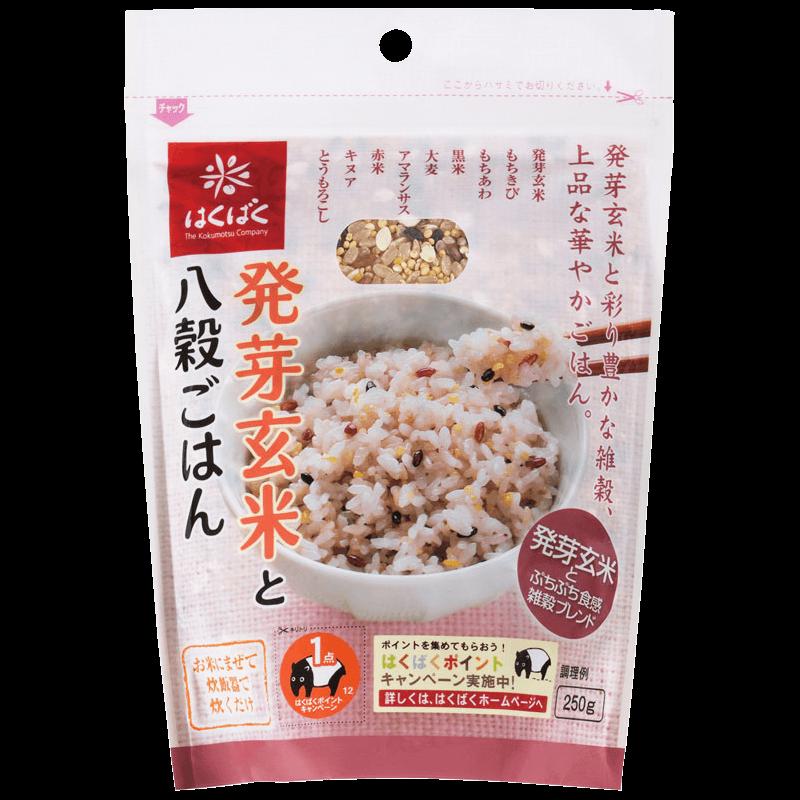 発芽玄米と八穀ごはん 250g