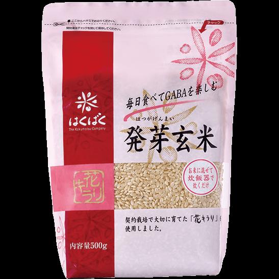 発芽玄米 500g