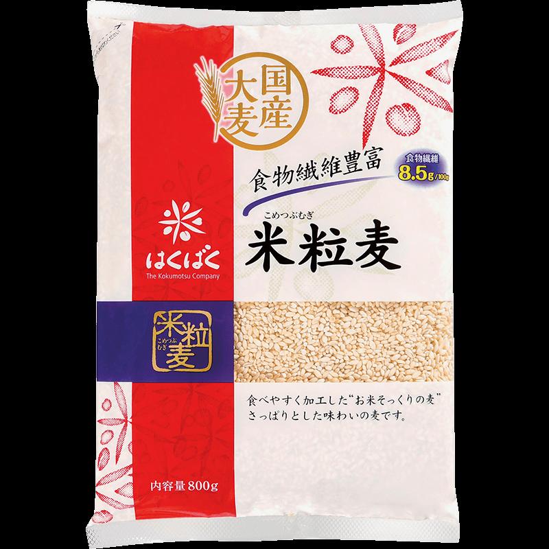 米粒麦(こめつぶむぎ) 800g