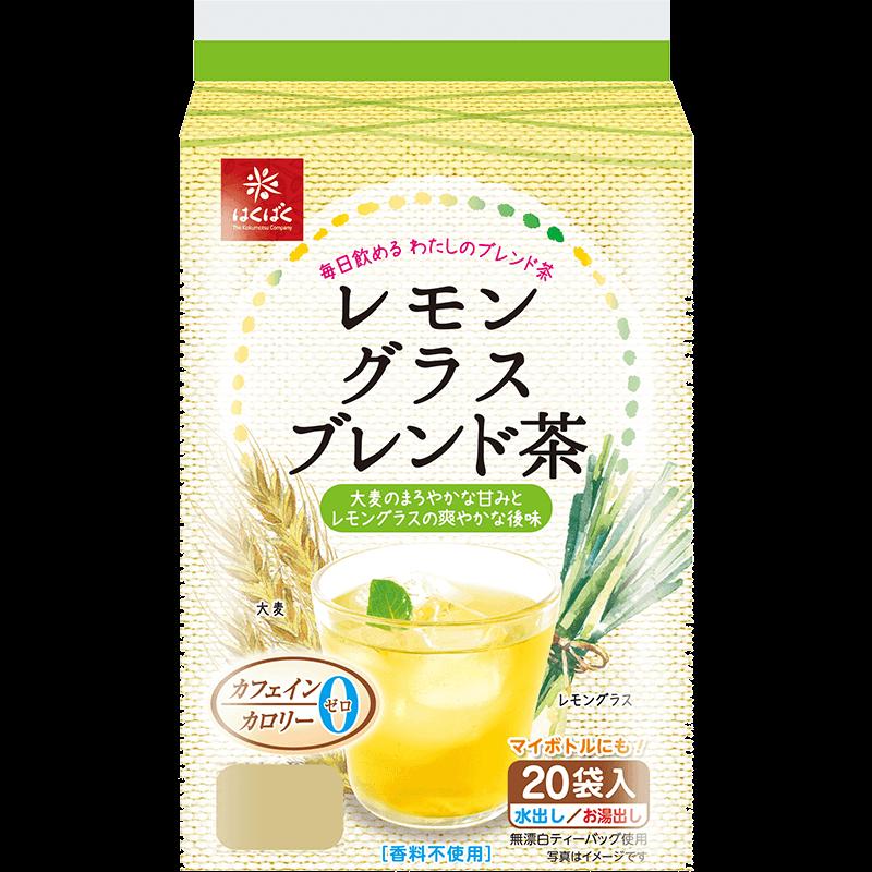 レモングラスブレンド茶