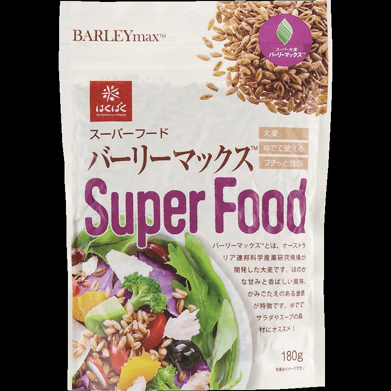 スーパーフード バーリーマックス180g